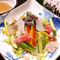 川ぶち特製!海鮮サラダ