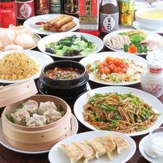 中華料理 膳坊のおすすめ料理1