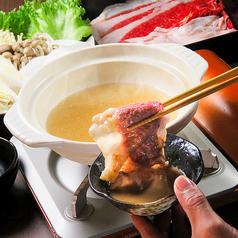 肉フェスタ 川崎店のおすすめ料理1