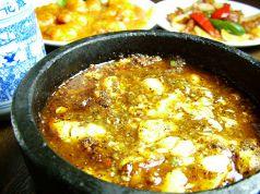 四川食洞の写真