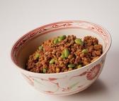 自然食ビュッフェ 花草香のおすすめ料理2