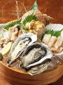 北海道物産 立川店のおすすめ料理3