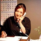 スタッフ一同、ご予約お待ちしております♪まずはお気軽にお電話を!