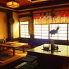 卯月 鎌倉のおすすめポイント1