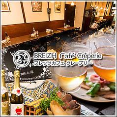 ブレッツカフェクレープリー ラゾーナ川崎店の写真
