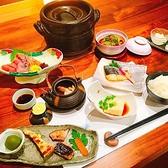 京料理とおばんざいの店 ひなたの詳細