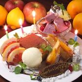 PLUM プラム 茶屋町店のおすすめ料理2