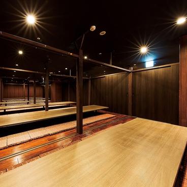 個室居酒屋 大阪藩 枚方市駅前店の雰囲気1