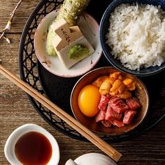 TATE-GAMI タテガミ 名古屋駅前店のおすすめ料理1