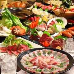 個室肉バル Carne カルネ 西船橋店の特集写真