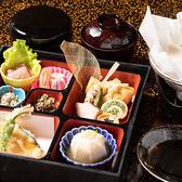お食事処 錦鶴のおすすめ料理2