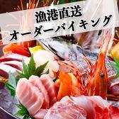 三代目 ふらり寿司のおすすめ料理2
