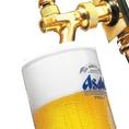 やっぱりビールでしょ!美味しい冷たい「アサヒスーパードライ」をご用意してお待ちしております♪グラス・中ジョッキ・大ジョッキ・瓶ビール各種ご用意しております。アルコールが飲めない方には「アサヒドライゼロ」のご用意もございます。