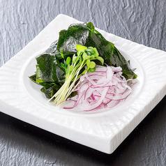 三陸産 生わかめのサラダ