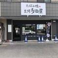 ◆店舗前駐車場