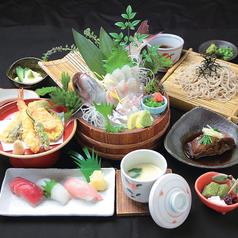 釣船茶屋 ざうお 横浜綱島店のおすすめランチ1