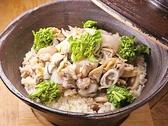 焼き貝 あぶさんのおすすめ料理3