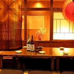 火蔵 ポクラ POKURA 岡山駅前本店の特集写真