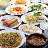 中華料理 膳坊のおすすめ料理2