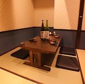 日本酒といろり 酒季菜 横浜関内本店の雰囲気3