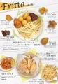 料理メニュー写真フードメニュー3