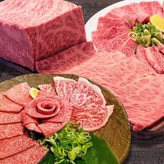 焼肉亭 桂 本店のコース写真