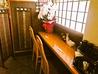 菜館 wongのおすすめポイント1