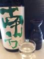 和歌山県 特別純米 南方 無濾過純米生原酒