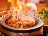 韓国苑 三重店のおすすめ料理3