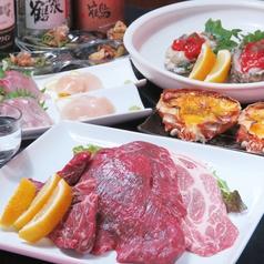 SyuShi シュシのおすすめ料理1