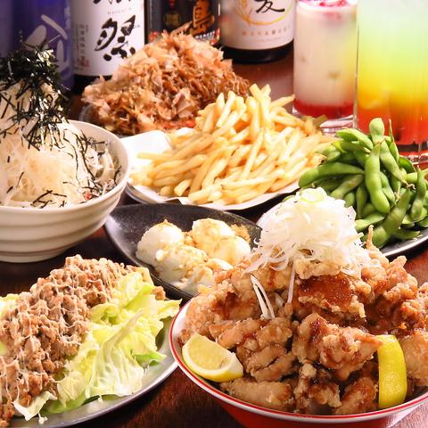 【安い×美味い×腹いっぱい】の追及!飲放題2H500円女性980円男性で下北最安追求!