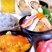 サカナカナッテ 広島ekie店のおすすめ料理3