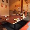 飯場 金山店のおすすめポイント1