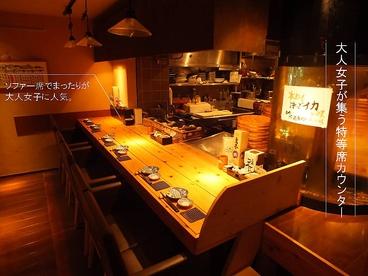 北海道物産 立川店の雰囲気1