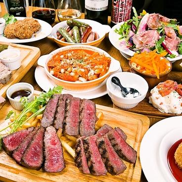 ビストロ ギャツビー 恵比寿店のおすすめ料理1