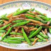 中華料理 膳坊のおすすめ料理3