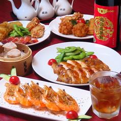 中華料理 太一の写真