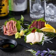 銀邸酒場 千葉店のおすすめ料理1