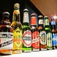 世界のクラフトビールを約20種類取り扱っております!