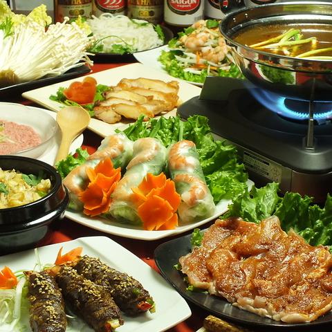 ベトナム料理専門店 サイゴン キムタン SAIGON KIM THANH
