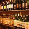 バー アクイール Bar Accueilのおすすめポイント3