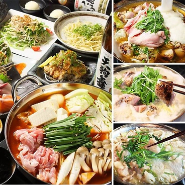 創作和食と信州料理 信州個室居酒屋 kasaya 傘や 長野本店のおすすめ料理1