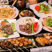 たきち 駅前店のおすすめ料理2