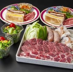 尾道ロイヤルホテルのおすすめ料理1