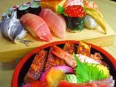漁港がすぐそばなので新鮮な魚はもちろん、お米までも素材にこだわっております。
