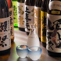 【日本酒を愉しむコース】