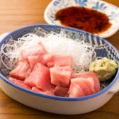 キッチン 桑の樹のおすすめ料理2