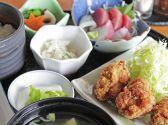 日本料理 なりひらのおすすめ料理2