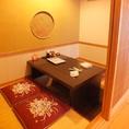 2階の完全個室のお座敷席は、静かな空間で落ち着いてお食事頂けます。さまざまなシーンで大活躍です!