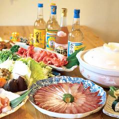 琉球料理 寿し おもとの写真